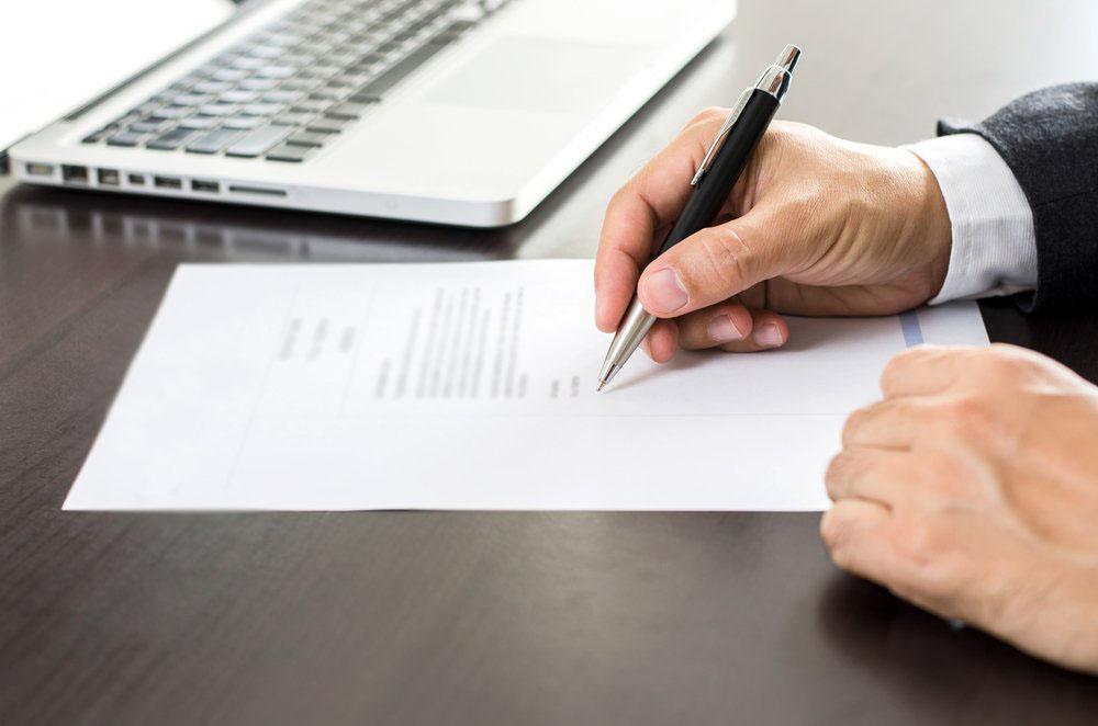 форма приказа о приеме на работу