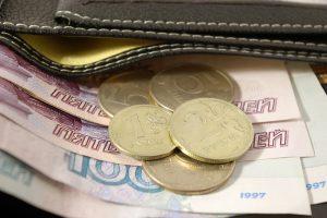 Что такое гросс и нетто зарплата – отвечают эксперты