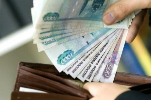 Правила начисления и выплаты 13 зарплаты