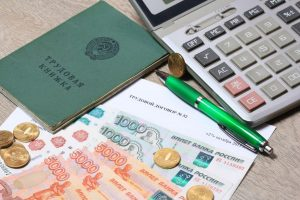Какие положены выплаты при увольнении по ТК РФ