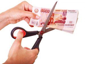 Виды и размер удержаний из заработной платы