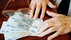 Что такое индексация пенсии и таблица по годам