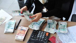 Выплата при увольнении – сроки и основание получения расчетных
