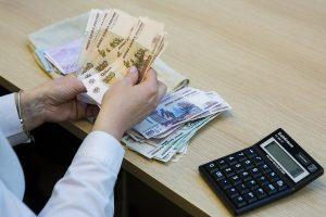 Заявление на компенсацию отпуска деньгами – образец